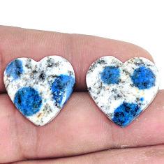 Pair 26.30cts k2 blue (azurite in quartz) 19x20 mm heart loose gemstone s7635