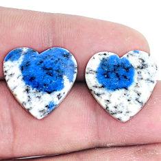 Pair 21.15cts k2 blue (azurite in quartz) 17x17.5 mm loose gemstone s7636
