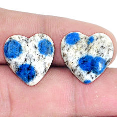 Pair 19.35cts k2 blue (azurite in quartz) 16x16 mm heart loose gemstone s7637