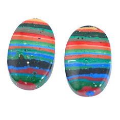 Natural 13.45cts rainbow calsilica pair 19x12 mm oval loose gemstone s7742