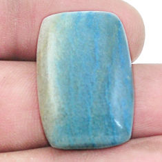Natural 19.45cts dumortierite blue cabochon 26x17mm octagan loose gemstone s7858