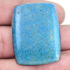 Natural 38.45cts dumortierite blue cabochon 35x25mm octagan loose gemstone s7859