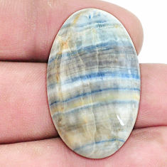 Natural 25.10cts blue scheelite 33x20 mm loose gemstone s7922