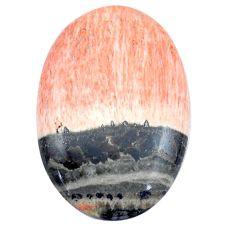 Natural 46.30cts celestobarite orange cabochon 36x24mm oval loose gemstone s7964