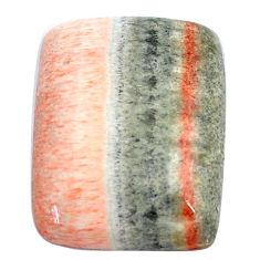 Natural 34.35cts celestobarite orange cabochon 22.5x18 mm loose gemstone s7970
