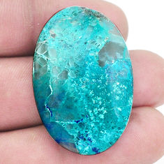Natural 40.15cts shattuckite blue cabochon 27x24 mm oval loose gemstone s8003
