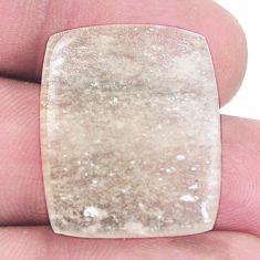 Natural 18.45cts libyan desert glass cabochon 24x20 mm loose gemstone s8266