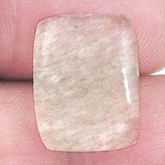 Natural 8.45cts libyan desert glass cabochon 17.5x13.5 mm loose gemstone s8300