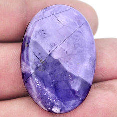 Natural 31.35cts tiffany stone purple cabochon 35x23mm oval loose gemstone s8667