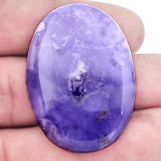 Natural 36.30cts tiffany stone purple cabochon 40x28mm oval loose gemstone s8671