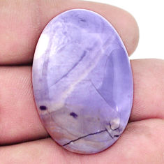 Natural 34.45cts tiffany stone purple cabochon 34x23mm oval loose gemstone s8672