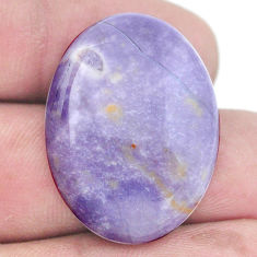 Natural 25.15cts tiffany stone purple 29x21 mm oval loose gemstone s8686