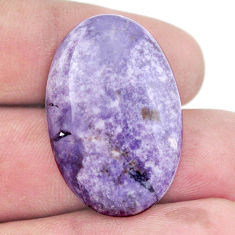 Natural 27.10cts tiffany stone purple 31x20 mm oval loose gemstone s8689