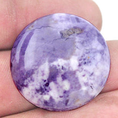 Natural 28.45cts tiffany stone purple 26x26 mm round loose gemstone s8690