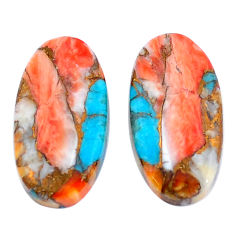 16.30cts spiny oyster arizona turquoise cabochon 20x11 mm loose gemstone s8750