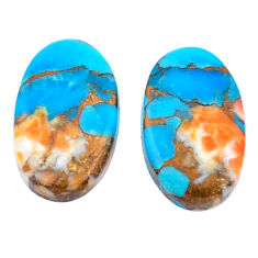 12.35cts spiny oyster arizona turquoise 18x10.5 mm oval loose gemstone s8759