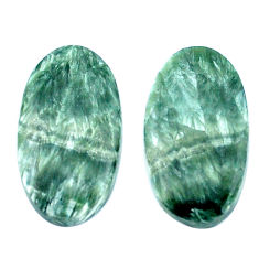 Natural 18.45cts seraphinite (russian) green 22x12 mm oval loose gemstone s8761