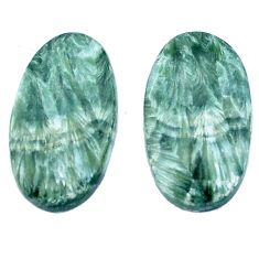 Natural 20.10cts seraphinite (russian) green 23.5x13.5 mm loose gemstone s8764