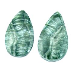 Natural 15.10cts seraphinite (russian) green 23x13 mm pear loose gemstone s8766
