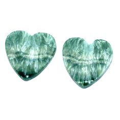 Natural 14.15cts seraphinite (russian) green 16x16 mm heart loose gemstone s8769