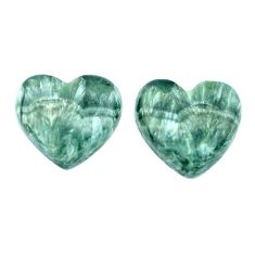 Natural 15.10cts seraphinite (russian) green 15x16 mm heart loose gemstone s8773