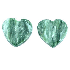 Natural 15.10cts seraphinite (russian) green 17x16 mm heart loose gemstone s8775