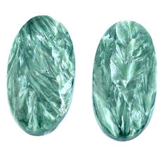 Natural 14.45cts seraphinite (russian) green 21.5x11 mm loose gemstone s8779