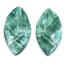 Natural 11.30cts seraphinite (russian) green 20x10.5 mm loose gemstone s8780