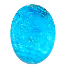 Natural 22.35cts peruvian chrysocolla blue 28x20 mm oval loose gemstone s8832