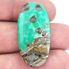 Natural 25.10cts variscite green cabochon 35x17.5 mm oval loose gemstone s8844