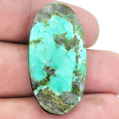 Natural 22.35cts variscite green cabochon 36x18 mm oval loose gemstone s8847