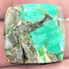 Natural 21.25cts variscite green cabochon 21x21 mm cushion loose gemstone s8876