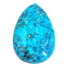 Natural 19.45cts peruvian chrysocolla blue 30x18.5 mm pear loose gemstone s8881