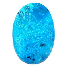 Natural 16.30cts peruvian chrysocolla blue 25x16 mm oval loose gemstone s8912