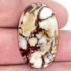 Natural 28.45cts wild horse magnesite bronze 30x19 mm oval loose gemstone s9006