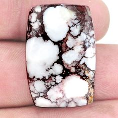 Natural 25.15cts wild horse magnesite bronze 26x17.5 mm loose gemstone s9010