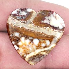 Natural 20.05cts wild horse magnesite bronze 25x26 mm heart loose gemstone s9012