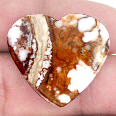 Natural 25.30cts wild horse magnesite bronze 25x27 mm heart loose gemstone s9015