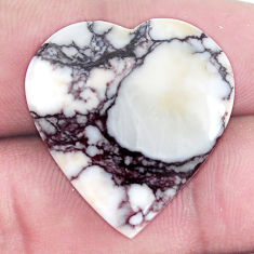Natural 25.10cts wild horse magnesite bronze 25x24 mm heart loose gemstone s9019