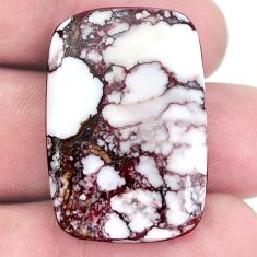 Natural 30.10cts wild horse magnesite bronze 30x20 mm loose gemstone s9023