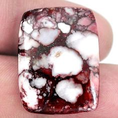 Natural 25.10cts wild horse magnesite bronze 25x19 mm loose gemstone s9024