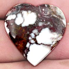 Natural 23.15cts wild horse magnesite bronze 25x24 mm heart loose gemstone s9036