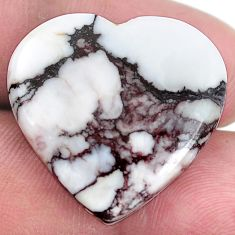 Natural 22.40cts wild horse magnesite bronze 23x24 mm heart loose gemstone s9038