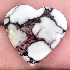 Natural 17.35cts wild horse magnesite bronze 22x23 mm heart loose gemstone s9039