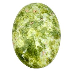 Natural 21.35cts lizardite (meditation stone) 30x20 mm oval loose gemstone s9068