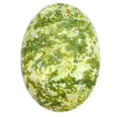 Natural 17.35cts lizardite (meditation stone) 26x18 mm oval loose gemstone s9069