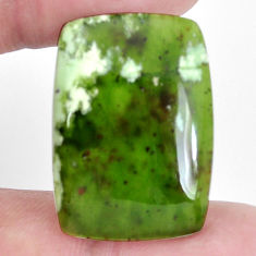 Natural 19.15cts chrome chalcedony 27x19 mm octagan loose gemstone s9085