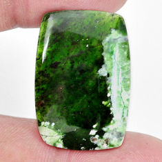 Natural 17.35cts chrome chalcedony 28x19 mm octagan loose gemstone s9087
