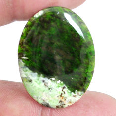 Natural 19.35cts chrome chalcedony 31x22 mm oval loose gemstone s9092