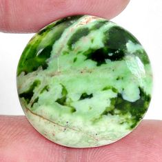 Natural 14.45cts chrome chalcedony green 22.5x22.5 mm round loose gemstone s9103